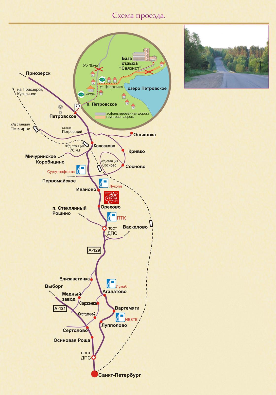 Схема проезда в мэси